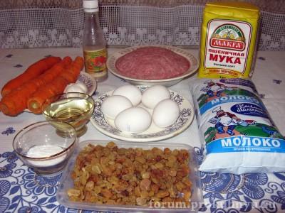 Ингредиенты для приготовления фаршированных блинов по-лабытнангски  - 01.JPG