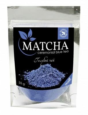 Голубой чай - chay-matcha-golubaya-edim-s-polzoy-rossiya-55-g-1-1.jpg