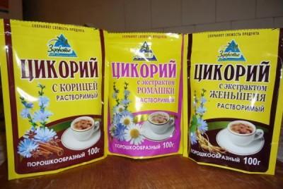 Кофе для бедных или безвредная альтернатива? Цикорий против кофе - 9.JPG