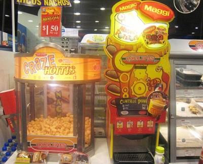 Автомат для изготовления картофельного пюре - article-2174572-1416A0C4000005DC-908_634x512.jpg