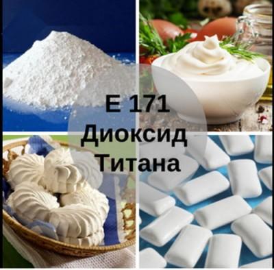 Мороженое, майонез и другие продукты генотоксичны из-за красителя Е171 - 10.jpg