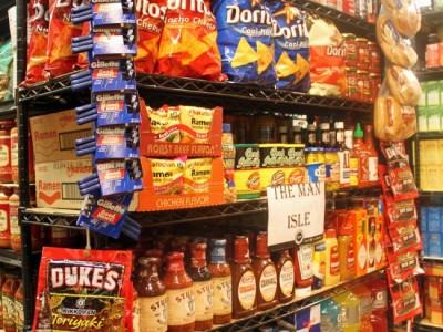 Мужские ряды в супермаркетах - 138.jpg