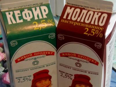 Сыр панир - ингредиенты.JPG