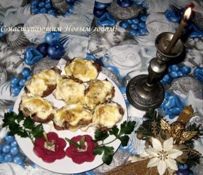Конкурс 5 с денежными призами Новогоднее угощение  - 01_Mjasnaja_zakuska_s_gribami_Neapol.JPG