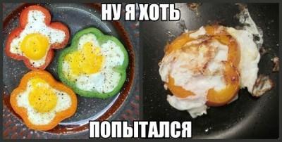 Прикольные картинки - MtyyAc9VBo0.jpg