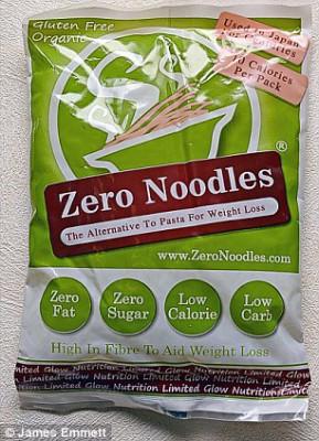 Zero Noodles или порция лапши на 8 ккал - article-2283877-18408287000005DC-762_306x423.jpg