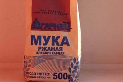 О пользе и вреде хлеба разных сортов - IMG_8842.JPG