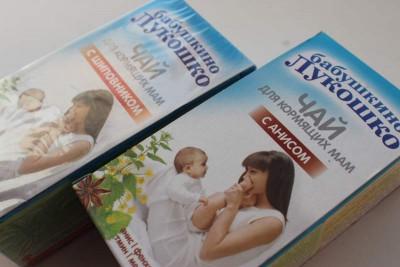 Диета для кормящих мам - IMG_9213.JPG