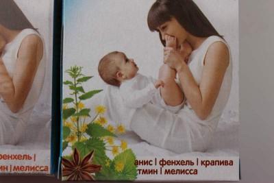 Диета для кормящих мам - IMG_9217.JPG