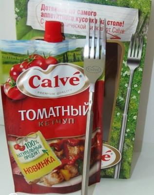 Оригинальные полезные приспособления для кухни - O_1376666262.JPG