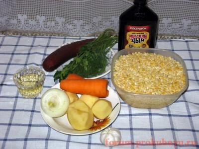 Фоторецепт: суп гороховый с жидким дымом - 01 Суп гороховый с жидким дымом.JPG