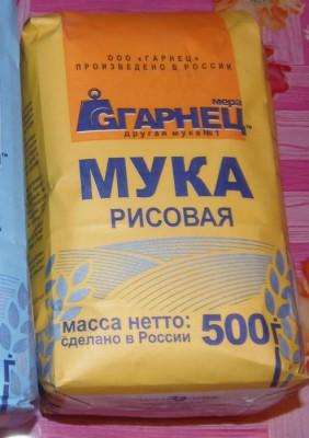 Рисовая мука для России и Азии - посылка, 25.11 (2).JPG
