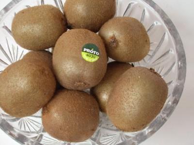 Экзотические овощи и фрукты - DSCN4273.JPG