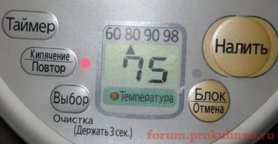 Панель управления термопотом Panasonic NC-PF30PV - Панель управления термопотом Panasonic NC-PF30PV.JPG