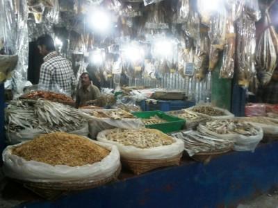 магазин сушеной рыбы - магазин сушеной рыбы.jpg