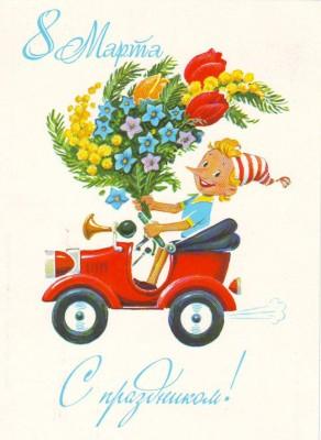 Поздравления с праздниками - цветы.jpg