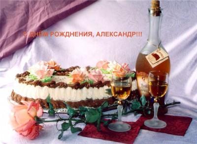 Поздравления с днем рождения - c8fd87bbec5a.jpg