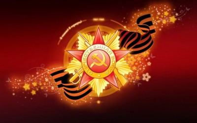 С Днем Победы  - 9maya.jpg