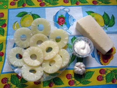 Салат из ананаса, чеснока и сыра - Салат из ананаса с сыром_1.JPG